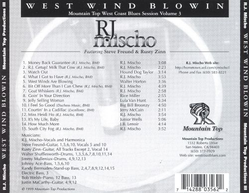 West Wind Blowin: Mountain Top Productions, Vol. 3 [Mountain Top]