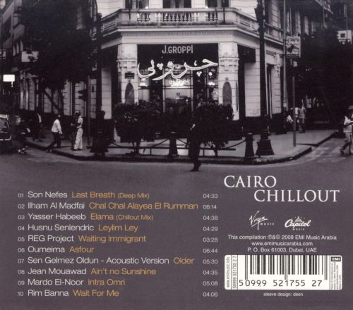 Cairo Chillout [Deluxe Edition]