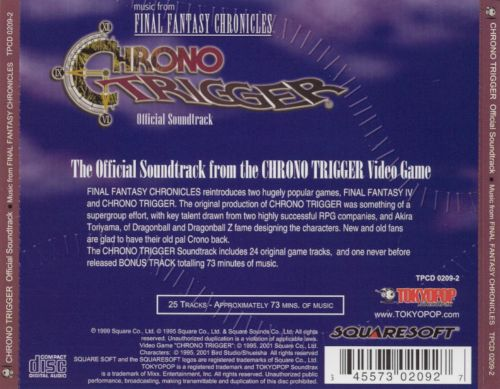chrono trigger soundtracks