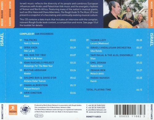 Rough Guide to the Music of Israel
