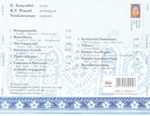 Veena: South Indian Classical Music