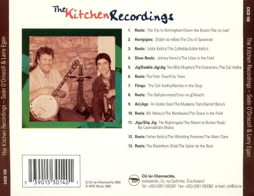 The Kitchen Recordings