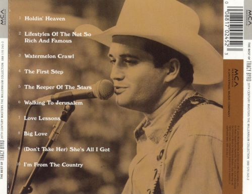 20th Century Masters - The Millennium Collection: The Best of Tracy Byrd