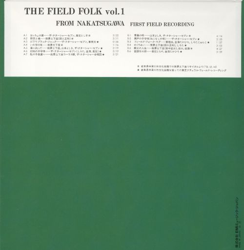 Field Folk, Vol. 1
