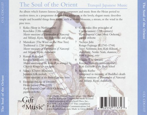The Soul of the Orient: Japanische Musik