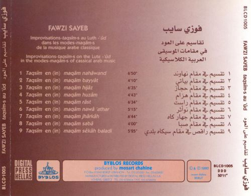 Improvisations Taqsim on Oud in the Modes Maqâms of Classical Arab Music