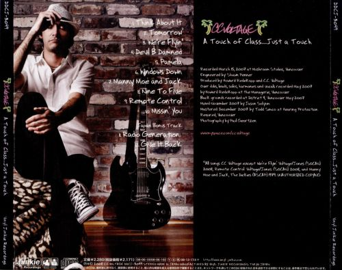 Touch of Class...Just a Touch [Bonus Tracks]