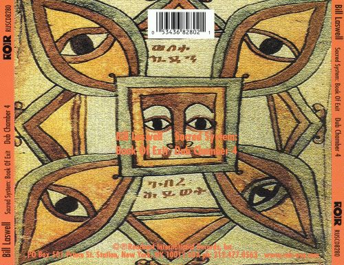 Book of Exit: Dub Chamber 4