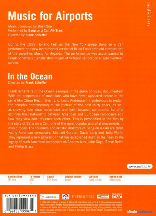 Music for Airports: In the Ocean [DVD]