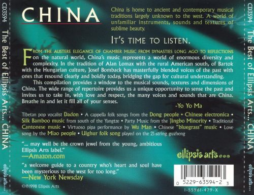 China: Time to Listen [Box]