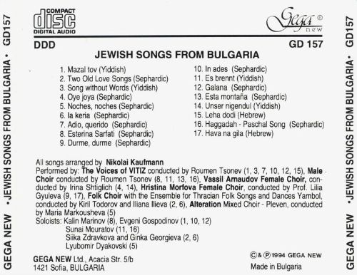 Jewish Songs from Bulgaria