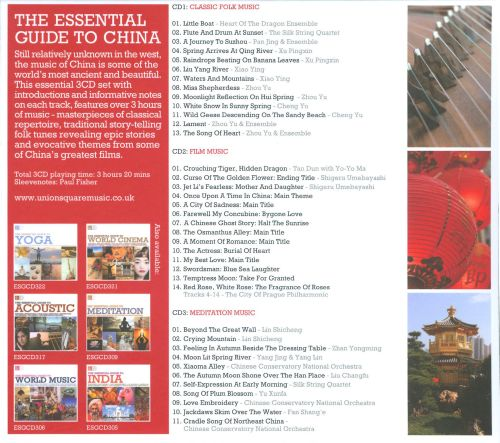 The Essential Guide to China
