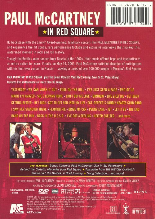 In Red Square [DVD]