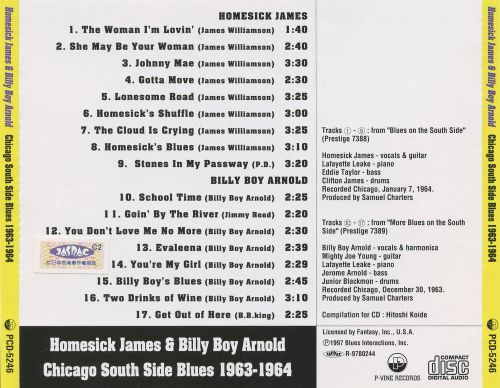Chicago South Side Blues 1963-1964
