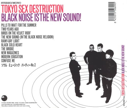 Black Noise Is the New Sound!