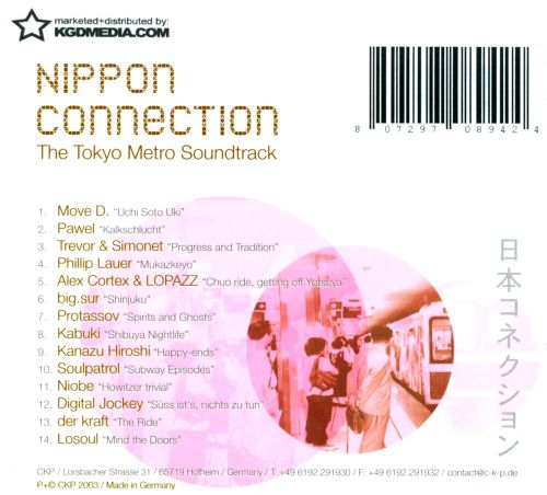 Nippon Connection: The Tokyo Metro
