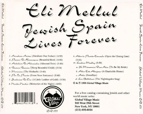 Jewish Spain Lives Forever