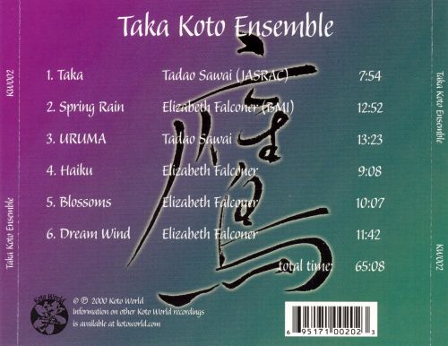 Taka Koto Ensemble