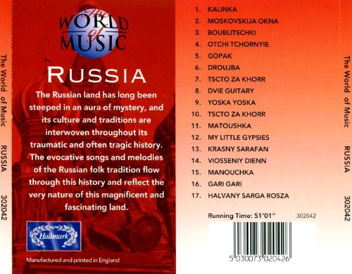 The World of Music: Russia