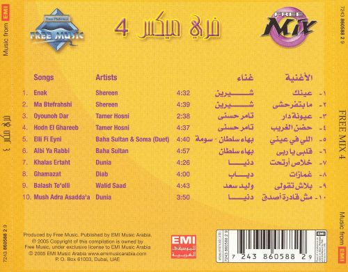 Free Mix 4: Best of Egyptian Pop