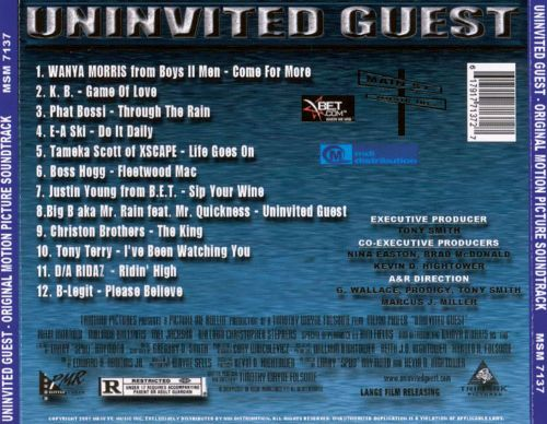 Univited Guest