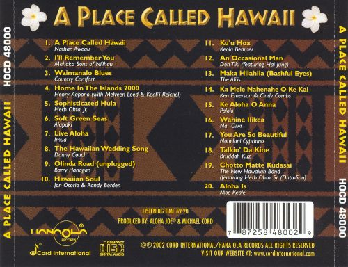A Place Called Hawaii