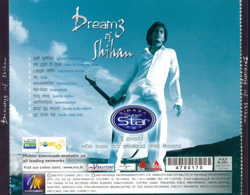 Dreamz of Shihan                          .