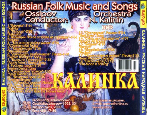 Russian Musik and Songs