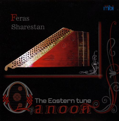 Qanoon: The Eastern Tune