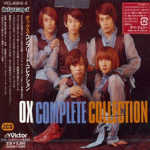 Ox Complete Collection