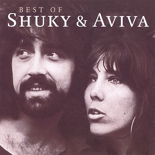 Best Of Shuky & Aviva