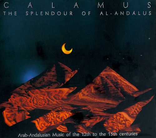 The Splendour of Al-Andalus