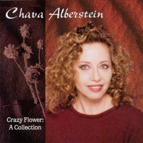 Crazy Flower: A Collection