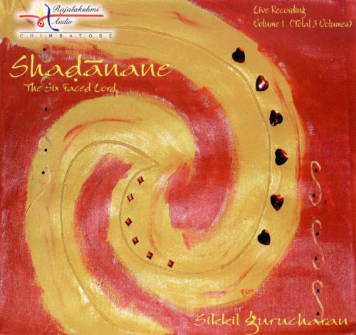 Shadanane: The Six Faced Lord, Vol. 1