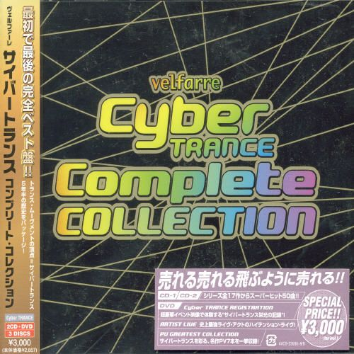 Velfarre Cyber Trance Complete Collection