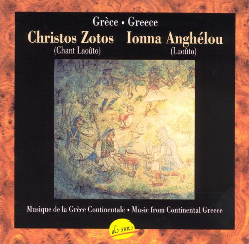 Music from Continental Greece