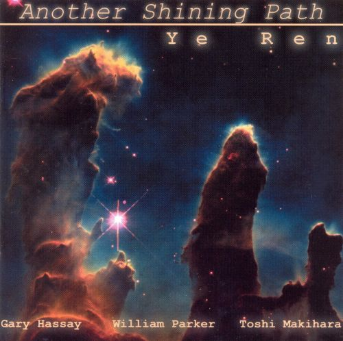 Another Shining Path