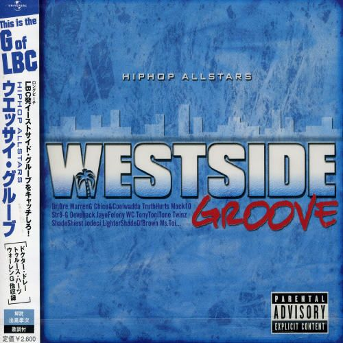 Hip Hop All Stars: Westside Groove