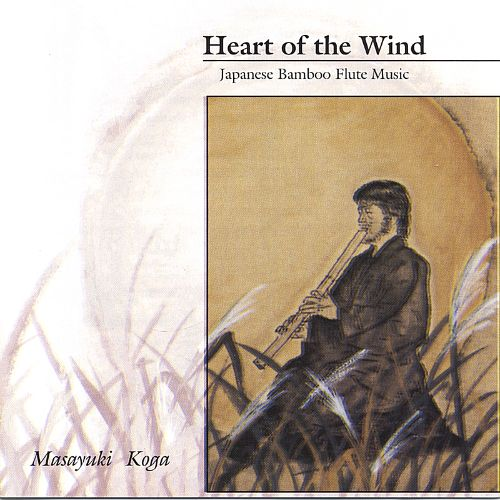 Heart to the Wind