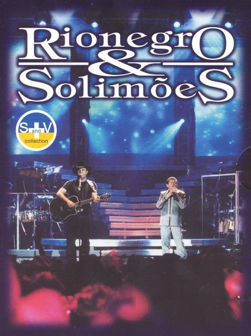 Rionegro & Solimões: Sound and Vision
