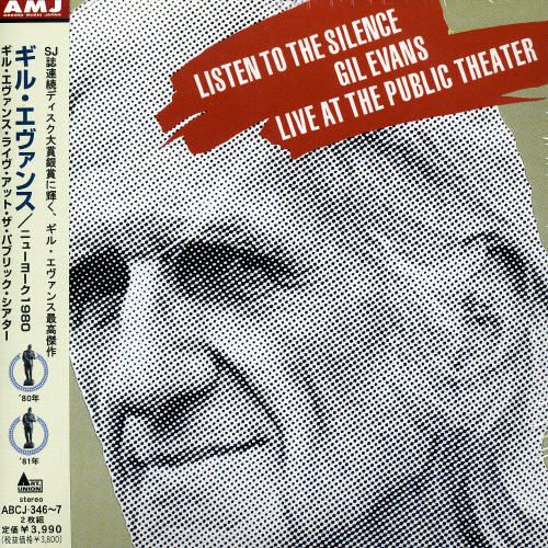 Listen to the Silence: Live at the Public Center (New York, 1980)