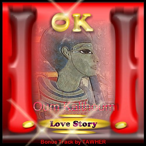 Love Story After Story
