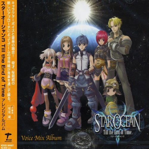 Star Ocean: Till the End of Time [Voice Mix]