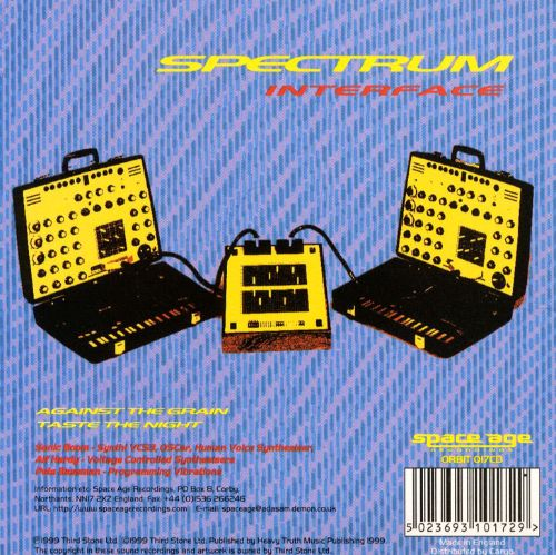 Interface/Come Out to Play