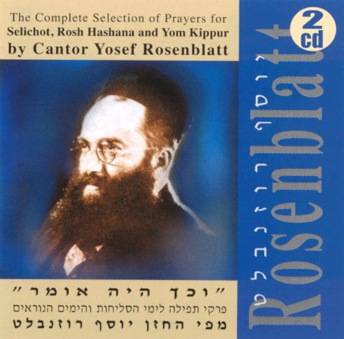 The Complete Selection of Prayers for Rosh-Hashana