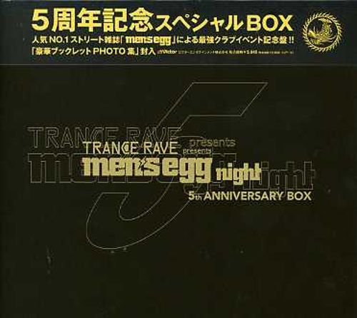 Trance Rave Presents Men's Egg Night 5th Anniversary