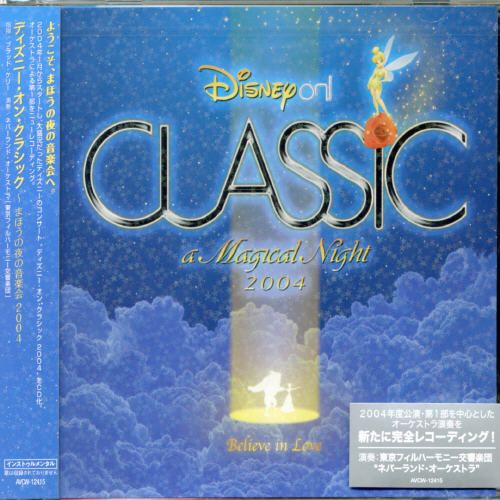 Disney on Classic 2004