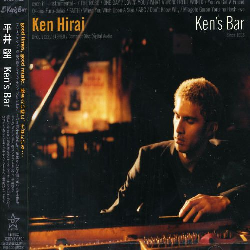 Ken's Bar - Ken Hirai | Songs, Reviews, Credits | AllMusic