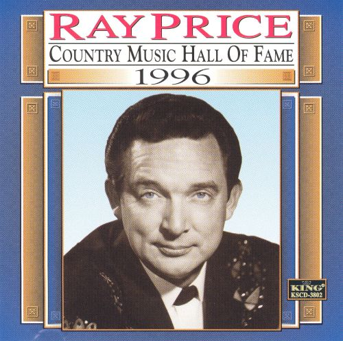Country Music Hall of Fame 1996