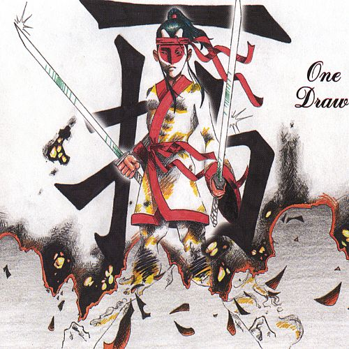 One Draw EP